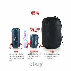Naturehike 1.26lbs Ultralight 800 Fill Power Goose Down Sleeping Bag Ultra